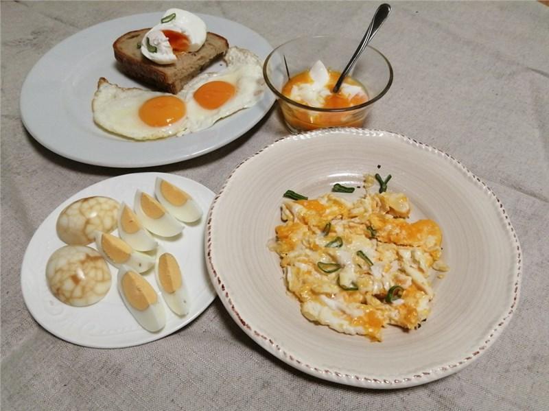 vajcia recept