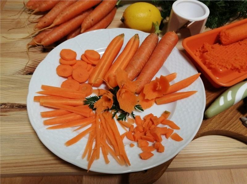 mrkva zelenina
